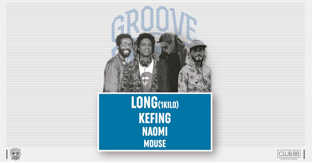 Sexta: Groove Urbano rececebe Long (1Kilo), Naomi (Flora Matos), Kefing e Mouse